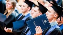 Заказать диплом в Краснодаре