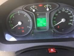 """ГАЗ Газель Next A21R22. Продается Автолавка на базе ГАЗ ГАЗель """"NEXT"""", 2 690 куб. см., 1 500 кг."""