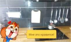 Сборщик мебели и кухни