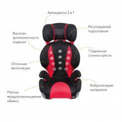 Кресло детское автомобильное Saratto Highback Junior Quattro, группа 2/3, черно-красное AILEBEBE ALJ208