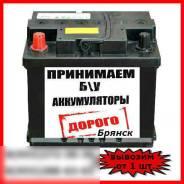 Аккумуляторы Б/У купим дорого в Брянске.