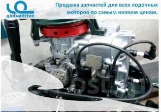 Продажа запчастей для лодочных моторов (кроме Honda и Suzuki)
