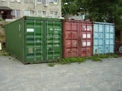 Участок под контейнер