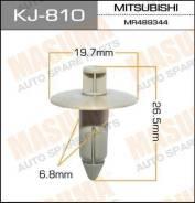 """Клипса """"Масума"""" KJ- 810"""