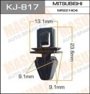 """Клипса """"Масума"""" KJ- 817"""