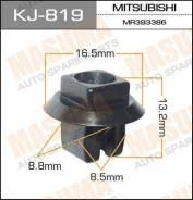 """Клипса """"Масума"""" KJ- 819"""