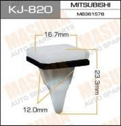 """Клипса """"Масума"""" KJ- 820"""