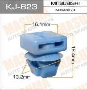 """Клипса """"Масума"""" KJ- 823"""