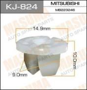 """Клипса """"Масума"""" KJ- 824"""