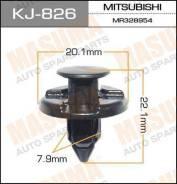 """Клипса """"Масума"""" KJ- 826"""