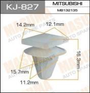 """Клипса """"Масума"""" KJ- 827"""