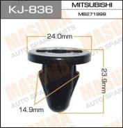 """Клипса """"Масума"""" KJ- 836"""