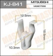 """Клипса """"Масума"""" KJ- 841"""