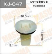"""Клипса """"Масума"""" KJ- 847"""