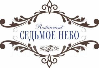 """Официант. ООО """"Стандарт"""". Ул. Ленина 63 а"""