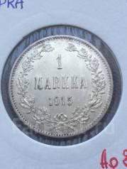 1 Марка 1915 года (S) Финляндия