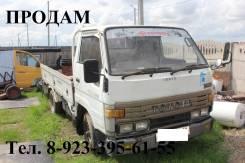 Toyota Dyna. Продается грузовик , 2 000 куб. см., 2 000 кг.