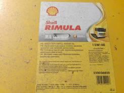 Shell Rimula. Вязкость 15W-40