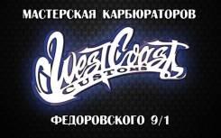 Настройка и тюнинг карбюраторов ВАЗ