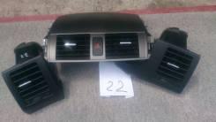 Решетка вентиляционная. Toyota Corolla Axio, NZE141, ZRE144, NZE144, ZRE142 Toyota Corolla Fielder, NZE141G, ZRE144G, ZRE144, ZRE142G, ZRE142, NZE141...