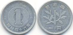 1 японская йена