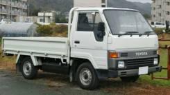 Грузовое такси, доставка 1300 кг. От 400 руб