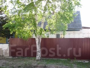 Меняю часть жилого дома ул. Полевая р-он Райпо на 2-3 комн. кв. От агентства недвижимости (посредник)