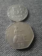 50 пенсов