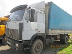 МАЗ 533603-2124. Продажа автомобиля, 10 000 куб. см., 10 200 кг.