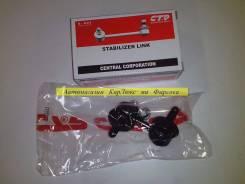 Тяга стабилизатора поперечной устойчивости. Honda Logo, GA3 Honda S2000, AP1, AP2 Honda Capa, GA4 Honda Integra, DC5 Двигатели: D13B, D13B7, F20C1, F2...