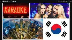Требуются Девушки для работы в Южной Кореи , курортный остров Чечджу