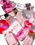 Продажа женской и мужской парфюмерии.
