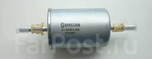 Фильтр топл.\ Opel Astra/Corsa/Omega/Vectra, Fiat Bravo 1.2i-3.0 93>