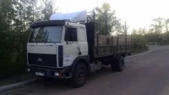МАЗ 53366. Продам или обменяю на легковой автомобиль, 18 000 куб. см., 10 000 кг.