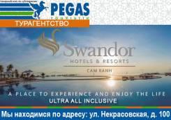 Вьетнам. Нячанг. Пляжный отдых. Ультра всё включено! На Майские в отеле Swandor Hotels&Resorts 5*!