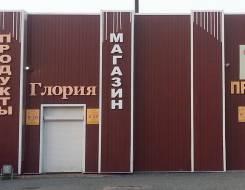 Продам магазин. Ул. Комсомольская, р-н Центр, 140 кв.м.
