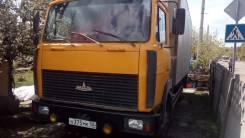 МАЗ. Продаю Маз 4744 АО (Зубренок), 4 750 куб. см., 5 000 кг.