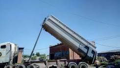 Чмзап. Самосвальный полуприцеп, 41 000 кг.