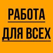 Курьер. ИП Юдин