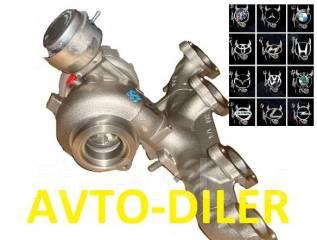 Турбина. Volkswagen Polo, 9N1 Двигатели: ALT, BKY, AUA, BUD, AZQ, BBY, BMD, BAY, AXQ, AXU, AWY, ASY, BAF, BLR, BAH, BLT, BNV, AMY, AUB, BLX, ATD, BBX...