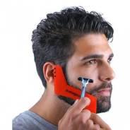 Лекало для бороды. несколько форм бороды в одном лекало.