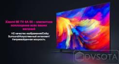 Xiaomi. LCD (ЖК)