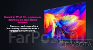 "Xiaomi. больше 46"" LCD (ЖК)"