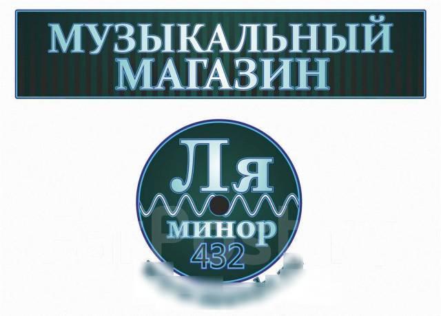 """Акустический поролон разных видов в """"Ля-Минор 432"""" (В наличии)"""