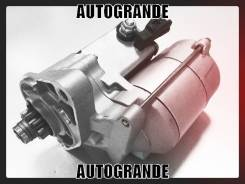 Стартер. Toyota: Progres, Aristo, Supra, Verossa, Crown Majesta, Mark II Wagon Blit, Brevis, Mark II, Soarer, Chaser, Crown, Cresta, Altezza Двигатели...