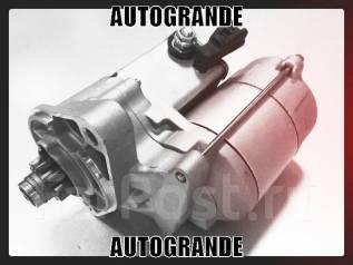 Стартер. Toyota: Crown Majesta, Supra, Brevis, Chaser, Crown, Mark II, Progres, Aristo, Soarer, Mark II Wagon Blit, Verossa, Cresta, Altezza Двигатели...