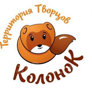 """Творческая студия """"КолоноК"""" приглашаем на мастер-классы"""