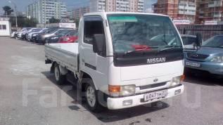 Nissan Atlas. Ниссан атлас, 2 700 куб. см., 1 250 кг.