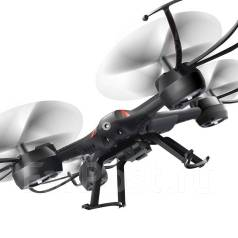 Квадрокоптер Drone S501A - Бесплатная доставка