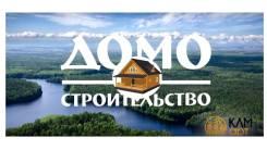 """Отделочник-универсал. ООО """"СтройИнжиниринг"""""""